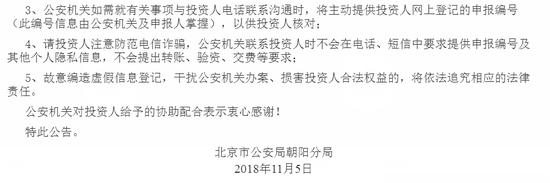 联想杨元庆:建议加大对效率红利的理论论证和探索