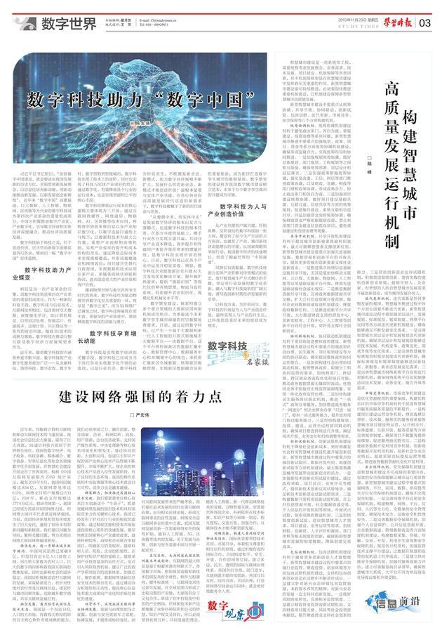 辉煌国际备用网址 - 杭州捣毁一假冒