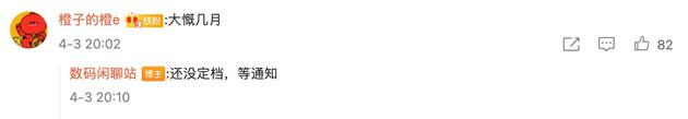 小米平板 5即将送网备案,Redmi游戏手机最快本月发布