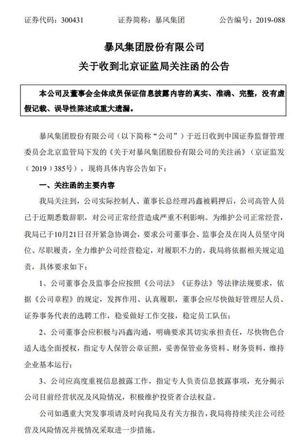 「瑞丰线上娱乐」新西兰奥克兰一支警队为了学汉语自费到中国旅行