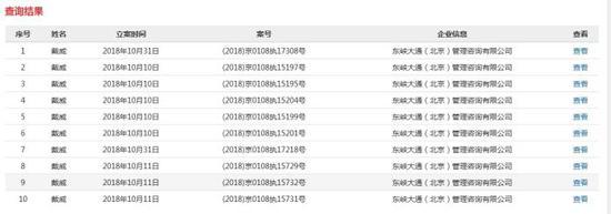 无极娱乐平台流水 - 西媒称东盟成中印日竞相追逐对象:中国目前占尽优势