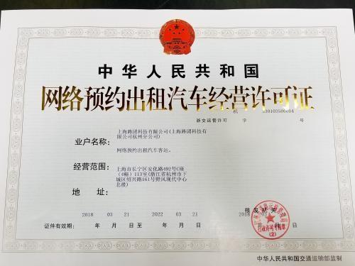继南京和上海后 美团打车获杭州网约车牌照鹦哥爱拍