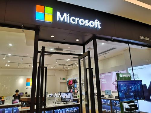 尽管销量占比微小 微软计划7月1日恢复纽约线下零售门店