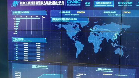 中国网站有多少?互联网资源大数据平台亮相