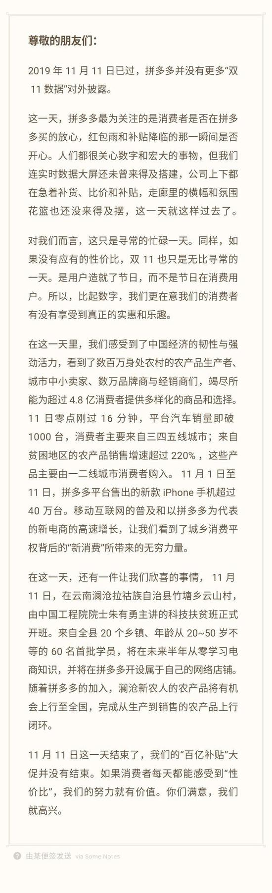 日博官方备用网_广西工业企稳回升态势明显