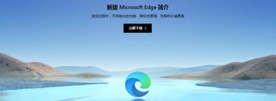 IE浏览器要彻底凉了?微软宣布明年起停止支持IE11