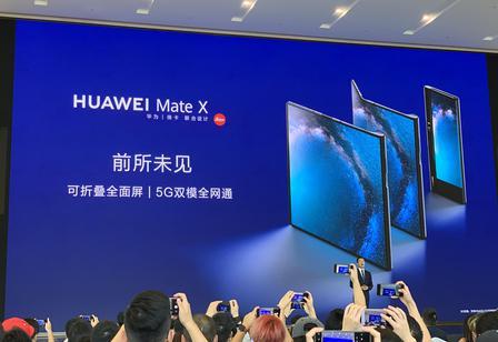 华为首款5G折叠屏手机Mate X开售