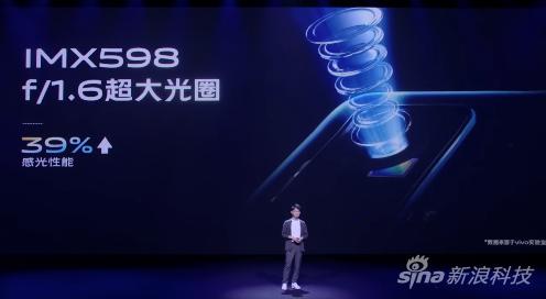 vivo亮出杀手锏:X50Pro搭载行业首款微云台系统