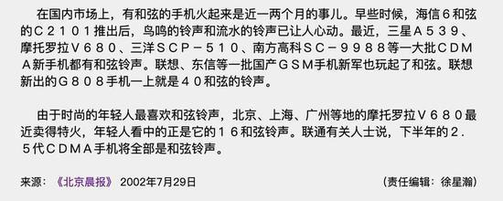 2018送彩金的app - 这15人被任命为韶关仁化县政府部门主要负责人