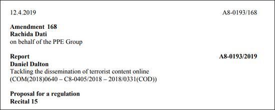 欧洲人民党提出的修正案,截图自欧洲议会官网