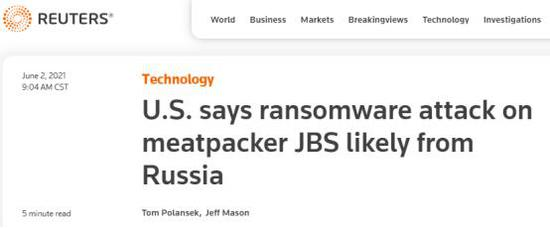 JBS在美工厂因遭网络攻击全部关停 白宫又称:黑客可能来自俄罗斯
