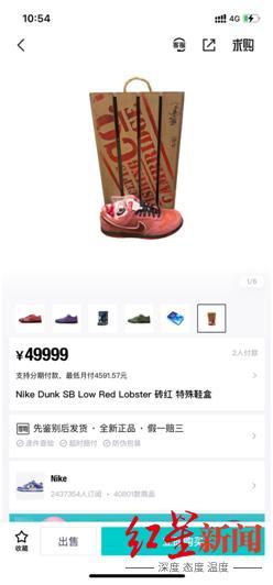 """二手鞋盒居然卖几千上万元!球鞋之后,鞋盒也""""炒""""起来了?"""