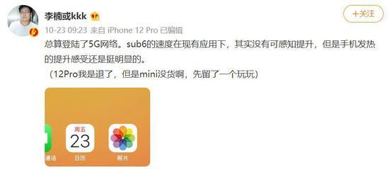 《【多彩联盟app登录】5G害了iPhone 12?》