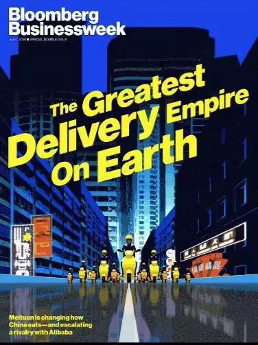 《世界最大的外卖帝国》