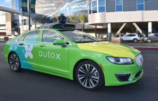 AutoX向加州当局申请测试无后备司机的无人驾驶汽车