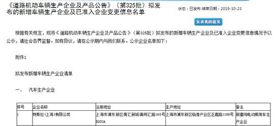 大发扑克平台·第二届上海川商大会成功举办 上海市成都商会揭牌