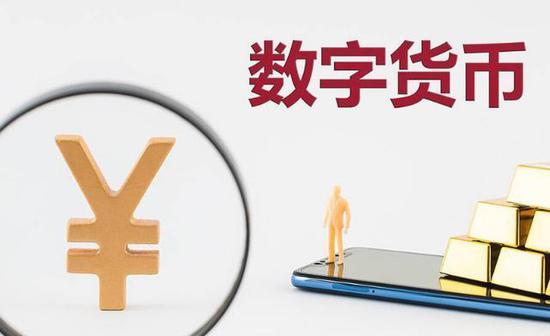 香港金管局:继续与人行就数字人民币合作