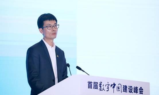 京东金融陈生强谈数字经济:从数字中来到实体中去
