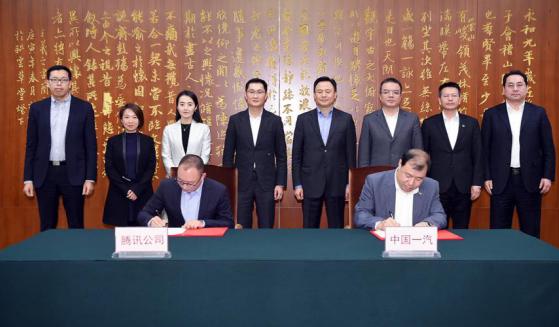 腾讯公司董事会主席兼首席执行官马化腾(左4)、中国第一汽车集团有限公司董事长徐留平(左5)