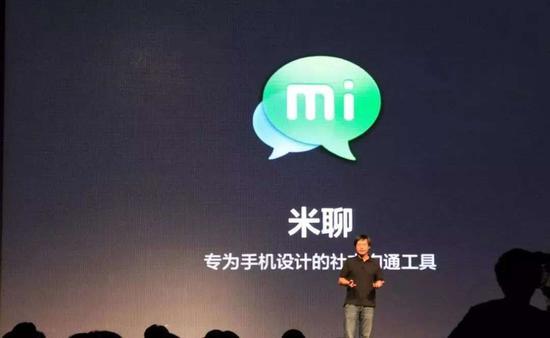 中国首个专注移动社交App关停,曾是微信第一对手 互联网 第1张