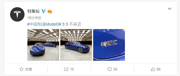 「元游视频游戏」银泰证券:将延续震荡格局 把握结构性机会