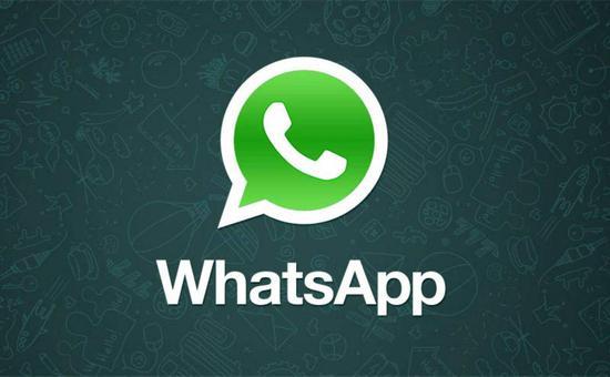 巴西上线国有即时支付系统Pix 计划引入WhatsApp支付