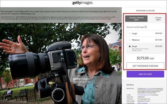 他人拍摄的海史密斯照片标价为175美元至499美元不等 Getty Images网站截图