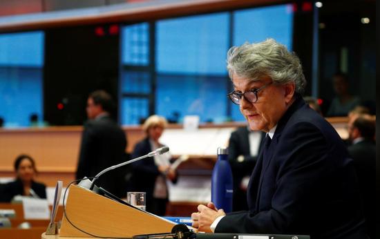 欧盟:若无法达成全球统一数字税欧盟将单独征税