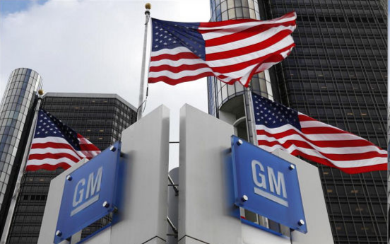 UAW十二年来首次号召GM工人罢工 因对工资福利等不满