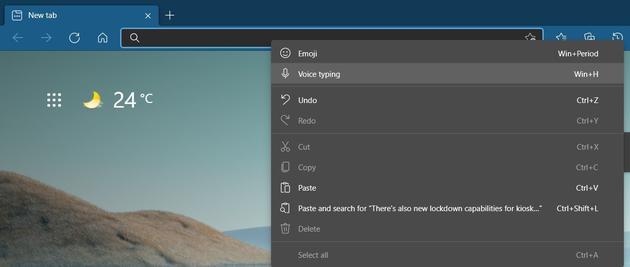 微软Edge浏览器将集成语音打字等功能
