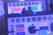 揭秘华强北维修产业:手机没修好,个人信息却被盗取