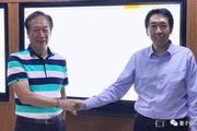 吴恩达新公司曝光:签下富士康,要用AI变革制造业