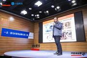 """创新工场高晓虎:文化娱乐公司要尽快穿上""""秋裤"""""""