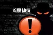 网民QQ聊天图被替换成支付宝海报 腾讯正在调查
