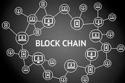 区块链技术概念到底有没有泡沫?