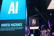 AI硬件大爆发 人工智能全面占领CES