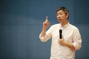 中国AI领袖人物|阿里王坚:区块链与数据价值的交换