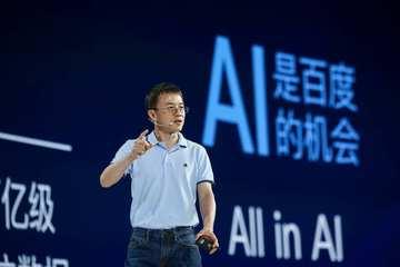 陆奇:自动驾驶汽车高清地图业务将来要