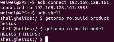 远程执行adb shell命令