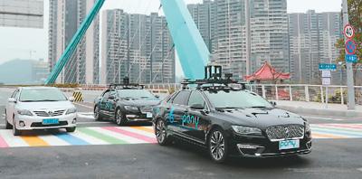 中国研发的无人驾驶车队在广州南沙正式上路