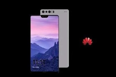 华为P11将于明年2月发 屏幕或和iPhone X看齐