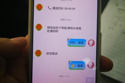 广州一女博士被骗85万元 警方已成立专案组调查