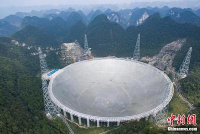 """中国将新建世界最大""""天线"""" 追踪外太空信号源"""