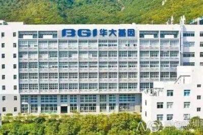王石辞任华大基因独立董事 或任华大控股联席董事长