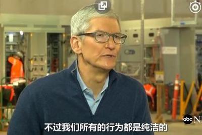 库克为苹果降频门喊冤:我们所有行为都是为用户着想