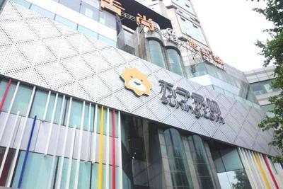 苏宁两度更名背后:张近东称电商已遭遇发展瓶颈