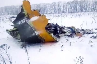 调查人员初步判定:空速管结冰或为致俄飞机坠毁原因