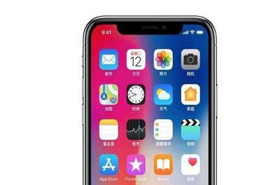 苹果要求iOS所有应用4月起须适配iPhone X