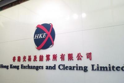 港媒:香港同股不同权公司上市或于4月份生效
