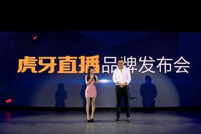 虎牙宣布B轮融资 上市前腾讯抢投4.6亿美元